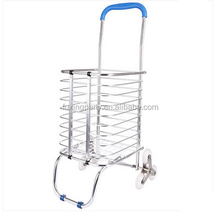 Fuxing famous high quality Folding Aluminium Design air plane standart , foldable shopping cart,trolley wheel