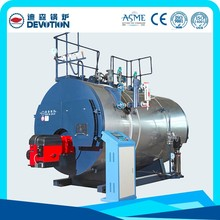 2017 Hot sale high quality high efficiency 1ton to 20ton gas and oil steam boiler