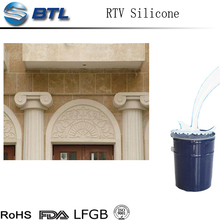 RTV 2 Liquid Mold Making Silicone Rubber