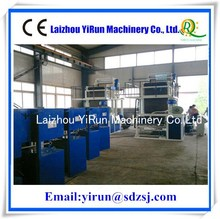 Plastic/PE/PP film machine/film blowing machine