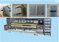 Ultrasonic automatic non-dust textile/fabric roll slitting machine