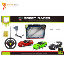 Cheap Baby car 4ch rc car 1:20 remote control electric car for sale