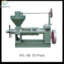 Most effectve and operation convenient home coconut oil press machine