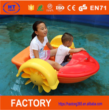 2017 New Design Safe Hand Paddle Boats For Children / Kids Hand Paddle Boats For Sale