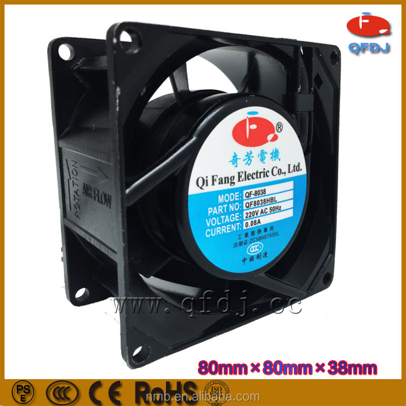 80mm automobile electric motor cooling fan 80*80*38mm machine inner cooling axial fan belt drive axial cooling fans