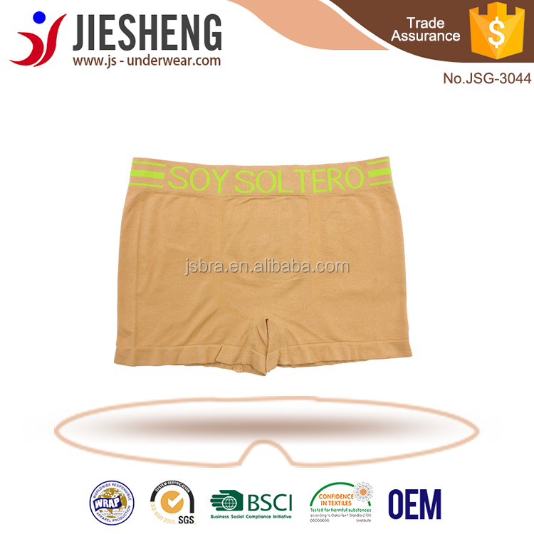 new seamless man underwear boy briefs image accept customerized underwear model free sample
