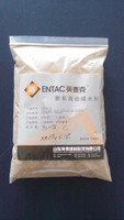 Naphthalene water reducer cement or concrete admixture