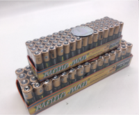 High quality 1.5v r03p aaa um4 1.5v dry cell battery manufacturer