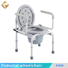 75kg bearing shower toilet steel commode chair