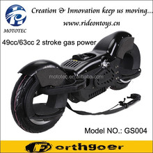 2016 cool Yongkang Mototec Exclusive Design 49cc used new gas two wheels self balancing scooter for sale with aluminum frame