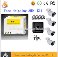 4channel factory security AHD DVR Kit CCTV system with Network system and alarm system