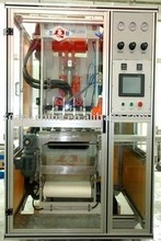 toilet soap stamping machine with Freezing Dies(soap making machine), soap pressing machine