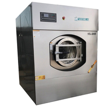 Automatic high effciency washing machine capacity 50kg for hospitals