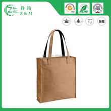 Funny Creative Gifts Waterproof Kraft Paper Hand Bag