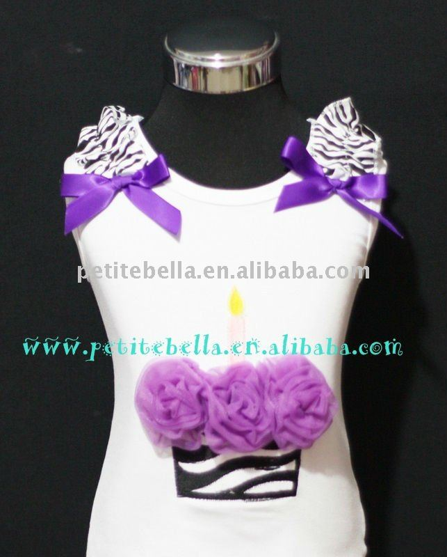 Dark Purple Rosettes Zebra Birthday Cake Top with Dark Purple Ribbon and Zebra Ruffles MATD05