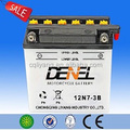 12N7-3B 12V 7AH battery for motorcycle,BEST MOTORCYCLE BATTERY