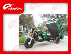 Heavy truck Cargo Tricycle, motorized tricycles , three wheel motorcycle