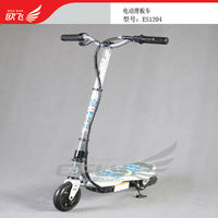 2013 New Model 120W Portable two wheel kids scooter