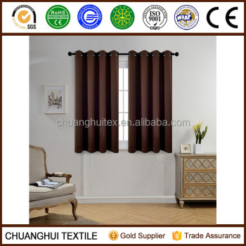 1 Pair Thermal Insulated Grommet 52-Inch-by-63-Inch Beige Blackout Window Curtain Panels with 2 Tie Backs