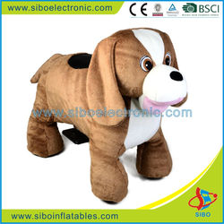 GM5911B Supper funny horse riding toy,mechanical animal,outdoor dog play equipment
