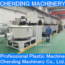 CHENDING hot and cooling mixing plastic PVC powder mixer machine