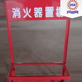 Good Quality Made in China Class A Fire Extinguisher Wall Bracket Stand