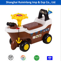 2016 new kids ride on toy/ride on car with pirate ship style