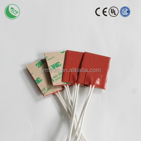 silicone rubber heater electric heater electric round ovens glass