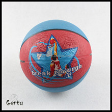 Kid use size 2 rubber basketball