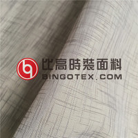 polyester wide width slub voile linen look curtain fabric