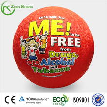 ZHENSHENG Children Game Rubber Toy Ball