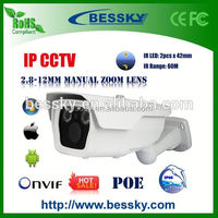 low price of shipping to indonesia,ip camera,microwave oven cake pan