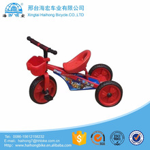 3 Wheel kid Tricycle/Baby kids trike cheap price