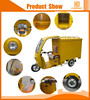 environmental protection vending tricycle with low price