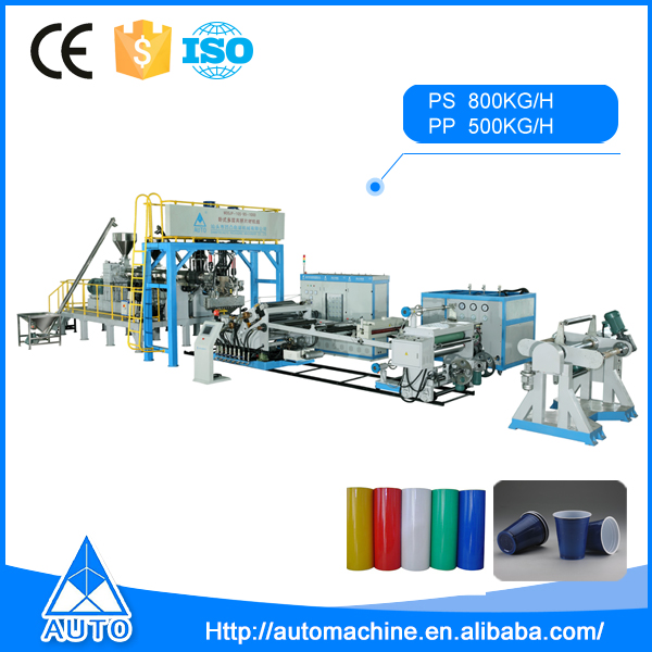 Automatic hotselling 3-layer Plastic Film Extrusion Machinery