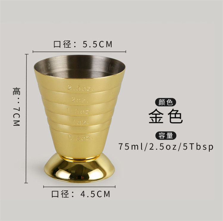 75ml cocktail measuring cup jigger / cocktail shaker