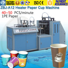 Germany automatic paper cup die cutting machine
