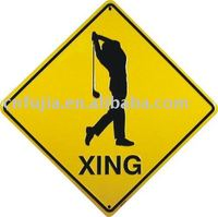 wall art Xing Sign,Xing sign metal sign,Square Xing metal sign