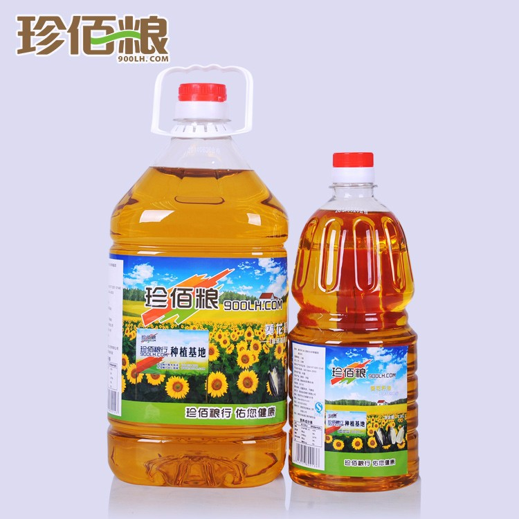 brands of Refined Sunflower Oil