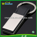 Promotional Keychain Leather