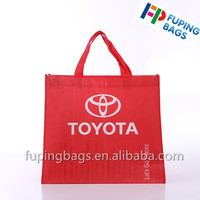 Newest design fancy non woven fabric laminated shopping bag for promoting
