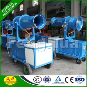 FengHua DS-35 Water Cannon Sprayer,Agricultural sprayer,remote control air blast sprayer