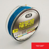 FLY-CAT PE Braided FIshing Line 100Yard/Piece 4 Strands Japan Material