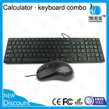 spanish Ergonomic Standard keyboard _ calculator function _ wired keyboard and mouse combo