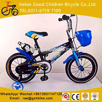 2016 new style kids bicycle,children bike for 5-9 years old road bike
