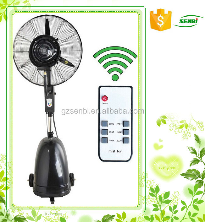 HW-26MC02-RC with remote control outdoor water spraying Industrial Mist Fan