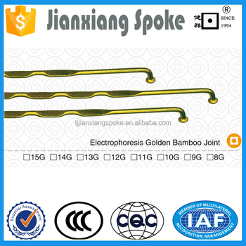 Bicycle spare part 8g 9g 10g 11g 12g 13g 14g 15g Electrophoresis Golden Bamboo Joint steel spoke and nipple for wheels