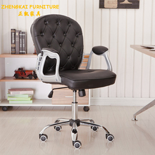 ANJI Factory PU Leather Material Low Backrest Modern Style Office Leisure Chair With Tilt Function
