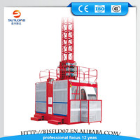 building elevator /construction cargo freight elevator price