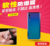 Super clear anti-explosion Soft TPU Screen protector film for Huawei P20 Pro camera lens